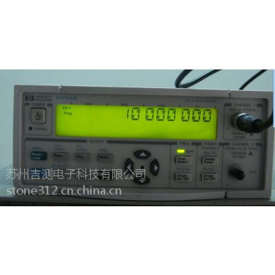 53151A=维修出租南京苏州上海二手安捷伦53151A