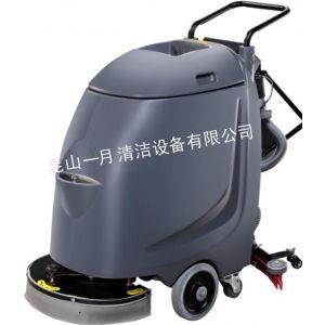 供应小型全自动洗地机C55,多功能洗地机,扬州自动洗地机