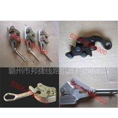 供应专业制造SD-2000CL万能卡线器 夹线器 卡头 夹头 紧线钳 夹线钳 鬼爪