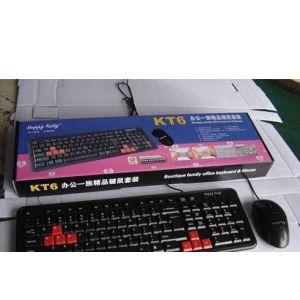 超薄防水键盘|游戏键盘|kt6键盘|键盘大全|ha