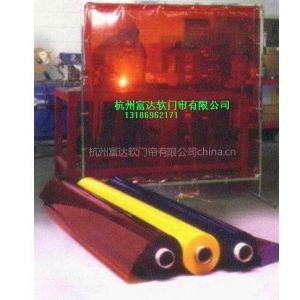 供应宁波防弧光焊接防护屏,