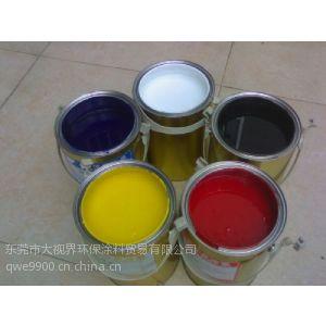 供应供应玻璃自干型油墨