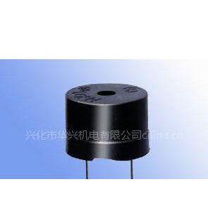 HXD华兴直径12*9.5 有源分体5V蜂鸣器