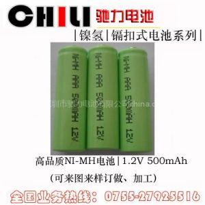 供应镍氢电池AAA,AA五号七号1.2V柱式电池