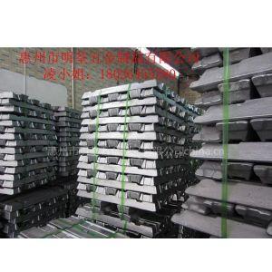 惠州明荃直销优质A360.0铝合金锭