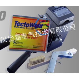 供应美国先进的放热焊接材料焊粉 Tecto Weld