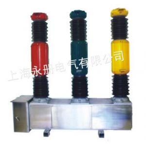 供应LW16-40.5系列户外高压六氟化硫断路器