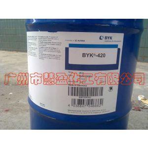 供应德国毕克流平剂BYK-358N. BYK-UV3510, BYK-410, BYK-420