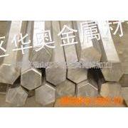 华奥金属专业供应冷拔八角钢/低价出售(图)