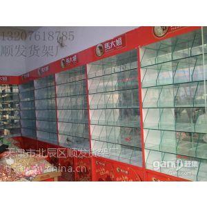 供应天津展柜糖果展柜精品展示柜米斗货柜蔬菜柜天津顺发展柜货架大全