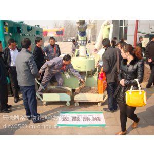 供应安徽鼎梁生物能源科技开发有限公司销售部