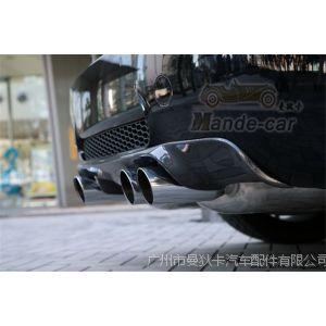 供应宝马M3改日本3d_design原厂正品包围套件,来自星星的你!!