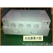 供应汽车电池金属箱壳机箱外壳
