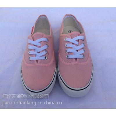 潮鞋活力糖果色韩国休闲鞋超舒适透气百搭帆布休闲女鞋单鞋
