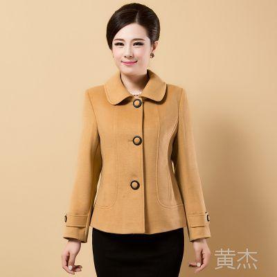 短款毛呢外套 女 秋装新款2014女装羊毛呢子大衣中年妈妈修身上装