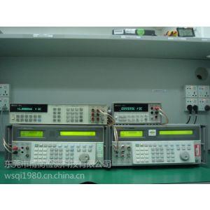 供应通讯检测仪器广州仪器校正公司 精衡仪器设备校准服务