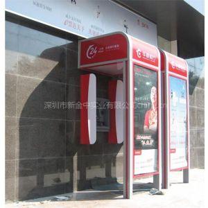供应供应可定制银行柜员机屏风【深圳ATM屏风机罩】