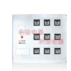 供应优质玻璃钢电表箱价格 SMC电表箱