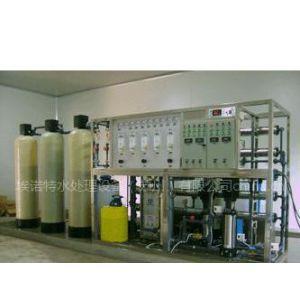 供应埃诺特徐州淮安工业纯水设备,大型纯水处理设备