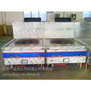 供应中央厨房设备--1000#循环水套式节能大锅灶