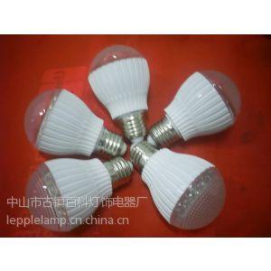供应厂家批发LED球泡灯 LED灯泡 led节能光源 LED节能灯