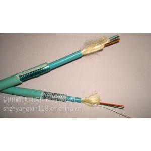 供应室内光纤,万兆光缆,室内光缆、康宁光纤