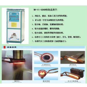 分析:河南高频炉2012高频加热炉如何吸引客户?