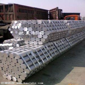 2A11铝合金 7075铝合金棒 3A12铝板