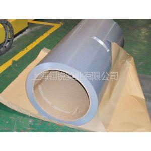 供应供应浦项30PG105取向硅钢正品尾卷