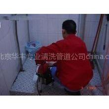 供应北京丰台区靛厂路疏通下水道⒌⒍⒉⒍⒊⒎⒈0.