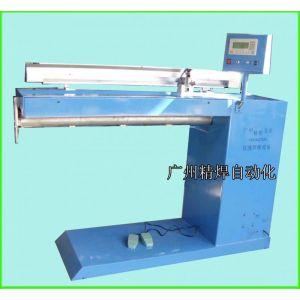 供应直缝焊机、自动化焊接设备、缝焊机