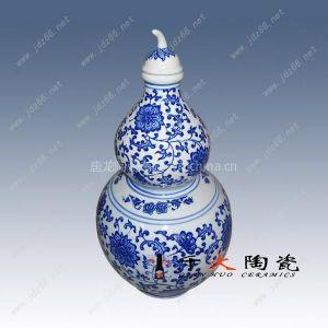 供应青花陶瓷酒瓶