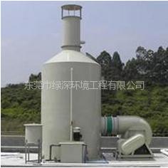 供应废气处理净化设备厂家