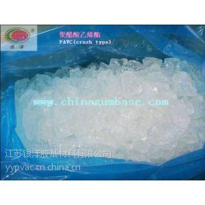 BMC SMC 用聚醋酸乙烯酯 PVAC