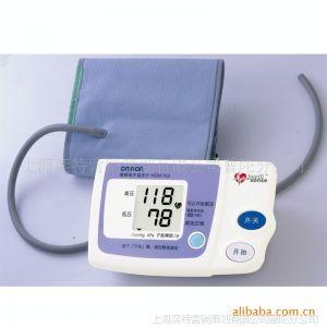 供应欧姆龙健康礼品 腕式电子血压计 臂式电子血压计
