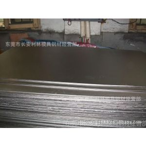 供应51CrV4 80CrV2 弹簧钢及其他钢类冷轧窄钢带