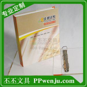 供应上海丕丕专业打孔文件夹塑料文件夹厂家a4塑料文件夹来图来样个性化定做