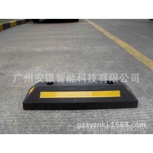 厂家供应大量销售橡胶定位器 广州交通设施厂家 挡车器 防撞设施