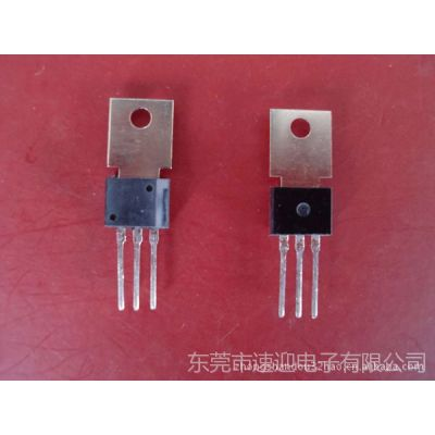 供应单向可控硅 2P4M TO-202
