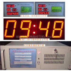 供应自动校时GPS卫星时钟NTP网络时间服务器