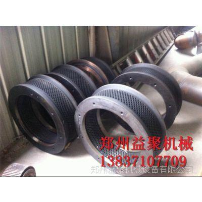 郑州优质锯末颗粒机 河南木屑颗粒机 秸秆颗粒机价格