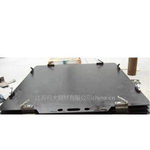 供应TU-430 CARRIER PLATE  全硬化承载托盘/护板(上、下承载钢板)