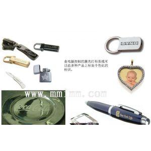 扬中溧阳五金工具制品激光打标机 激光镭射机