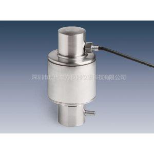 供应MOD740-100T称重传感器