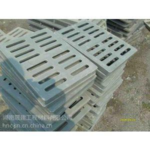 供应郴州复合水沟盖板价格、郴州水沟盖板批发