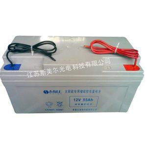 供应太阳能风能专用免维护蓄电池|12V/24V胶体蓄电池