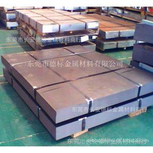 供应德标直销 12Cr2Ni4H圆钢 12Cr2Ni4H钢板 品质保证