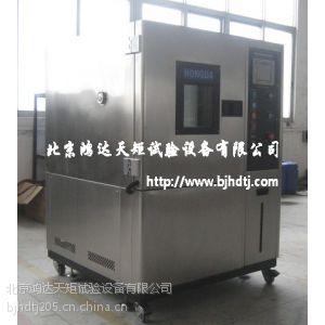 供应河北高低温箱/高低温试验机定做厂家