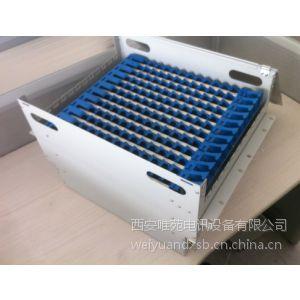 供应ODF 光纤配线架 24芯 48芯 72芯 西安 咸阳 延安 安康 渭南 宝鸡榆林供应