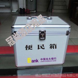 【现货供应】光大银行便民箱 光大银行意见箱 银行便民服务箱